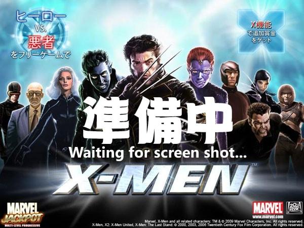 X-MEN (エックスメン) マーベルジャックポット