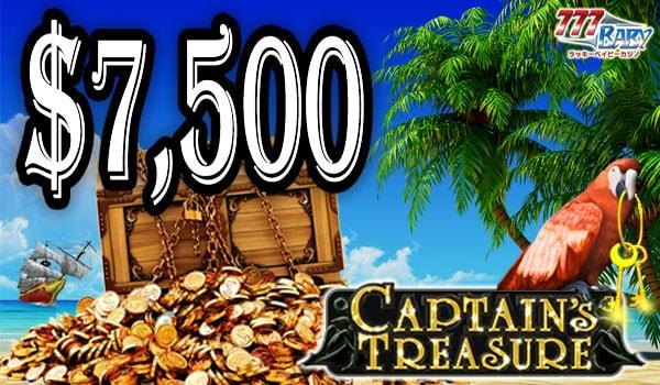 Captain'sTreasure Pro(キャプテンズ トレジャー・プロ)で一撃7,500ドル