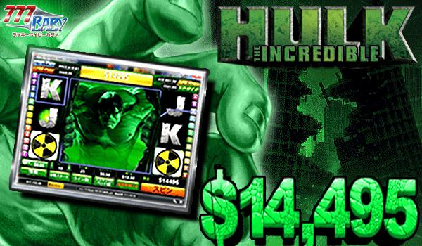 Hulk with Marvel Jackpot (ハルク ウィズ マーベル ジャックポット)で、<br />               一撃!