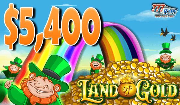 新ゲームLand of Gold(ランド オブ ゴールド)で5,400ドル