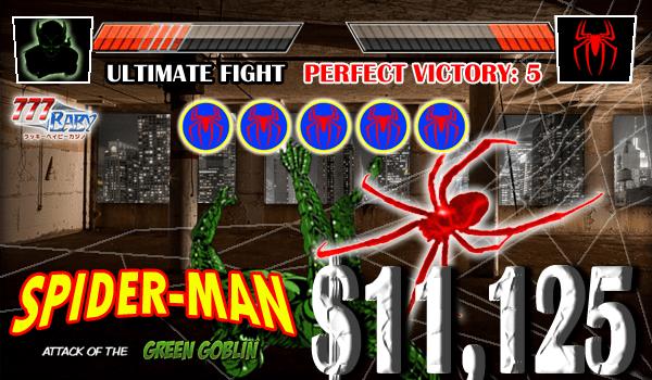 Spider-man (スパイダーマン)で、一撃!11,125ドル