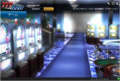 ロビー画面の画像です。ゲームを選択してください。